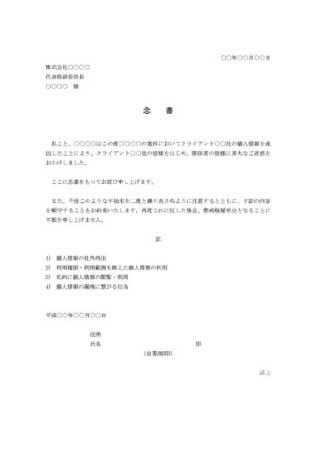 テンプレート一覧 | ビジネス書式テンプレート【経費削減実行委員会】