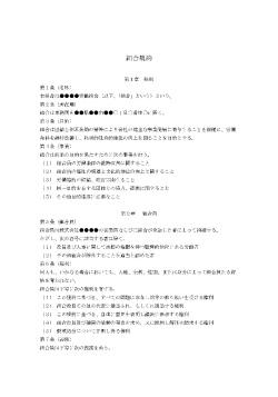 労働組合テンプレート一覧 | ビジネス書式テンプレート【経費削減実行 ...